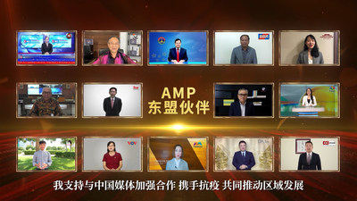 Joint Statement on Strengthening ASEAN -China Media Cooperation