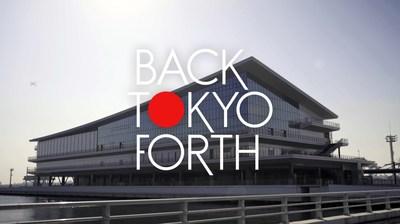 Tokyo International Cruise Terminal